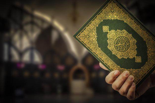 """Photo of Concurso """"Ler e elevar"""" – Memorização e recitação do Alcorão Sagrado"""