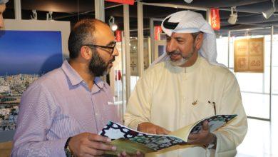 Photo of A Escola Dania participa de uma apresentação sobre o idioma árabe na Semana Cultural do Estado do Kuwait