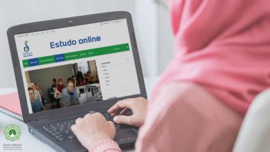 Photo of Centro Islâmico Beneficente do Paraná faz a sua estreia na educação online