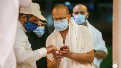 Photo of O início da primeira fase do retorno dos rituais na Arábia Saudita no domingo